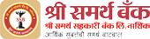 SAMARTH SAHAKARI BANK LTD